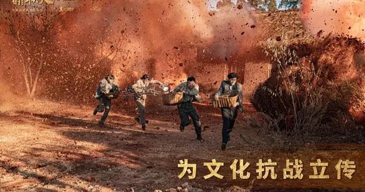 王永利:《我们的西南联大》——让刚毅坚卓精神在当代青年中薪火相传