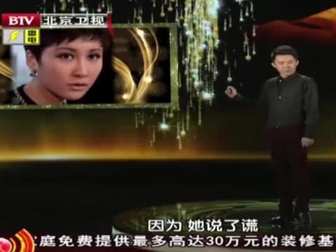 李小龙死于丁佩家中,面对记者采访时,她却撒谎不知情
