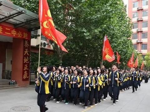 衡水二中 2021高考季 追梦人——战旗高扬 剑指高考