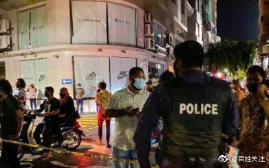 马尔代夫首都发生爆炸,马尔代夫议长纳希德在爆炸事件中受伤