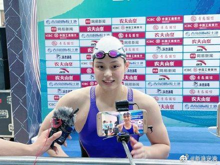 宁波小将余依婷夺得金牌 获得东京奥运会参赛资格