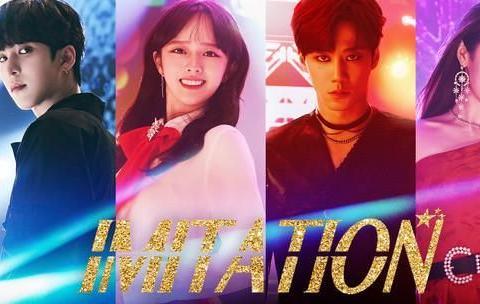 前女团T-ara智妍转型演员参演,《Imitation》首播,网友:很好看