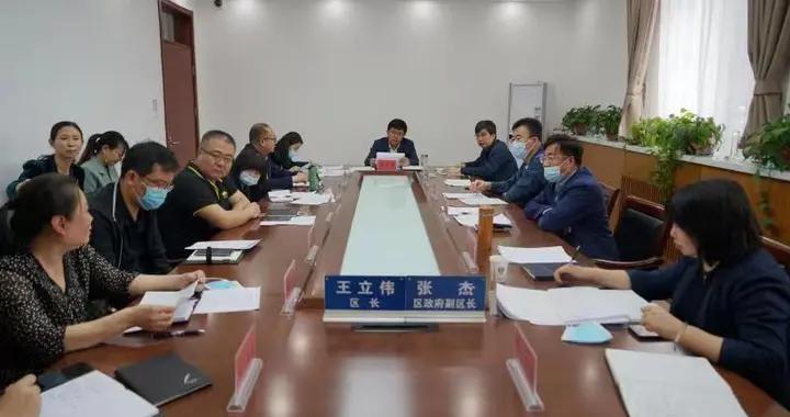 邯郸丛台区区长王立伟专题调度省旅发大会筹备工作进展情况