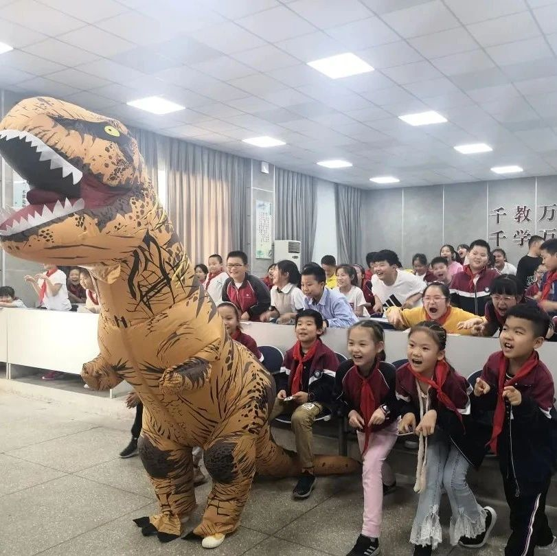 【校园新闻】南京实验国际学校迎来穿越千万光年的霸王龙