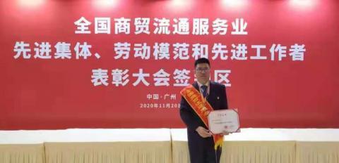 李远涛 :用实际行动去践行更多的社会需要
