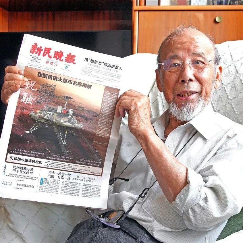 """96岁曹鹏的心愿:能否让""""星星""""闪烁在""""上海之春""""?"""