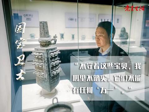 """湖北省北京大学校友会理事方勤:文博""""出圈""""彰显中国文化自信"""