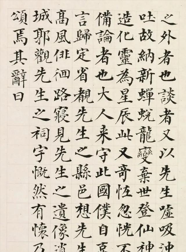 何绍基的父亲何凌汉嫁接颜楷的笔意写小楷,端庄隽秀,精妙绝伦