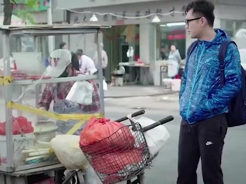 屌丝男士爆笑片段:老板,给我来个五块钱一根的葱