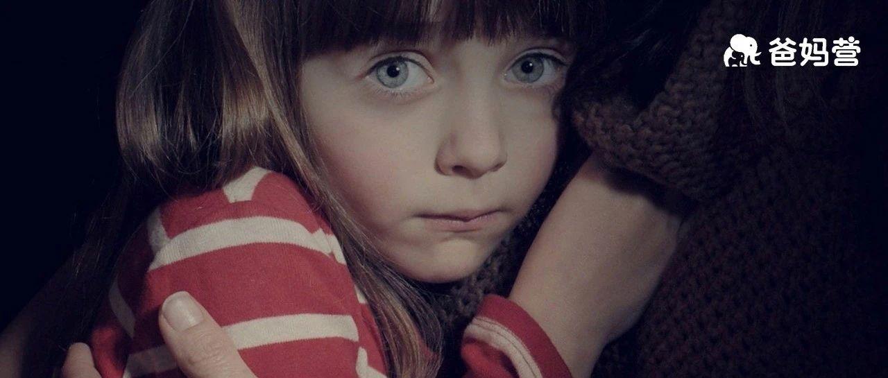 鲍毓明之后,《南风窗》又出手了:在网上直播的父亲,涉嫌强奸13岁女儿。。。
