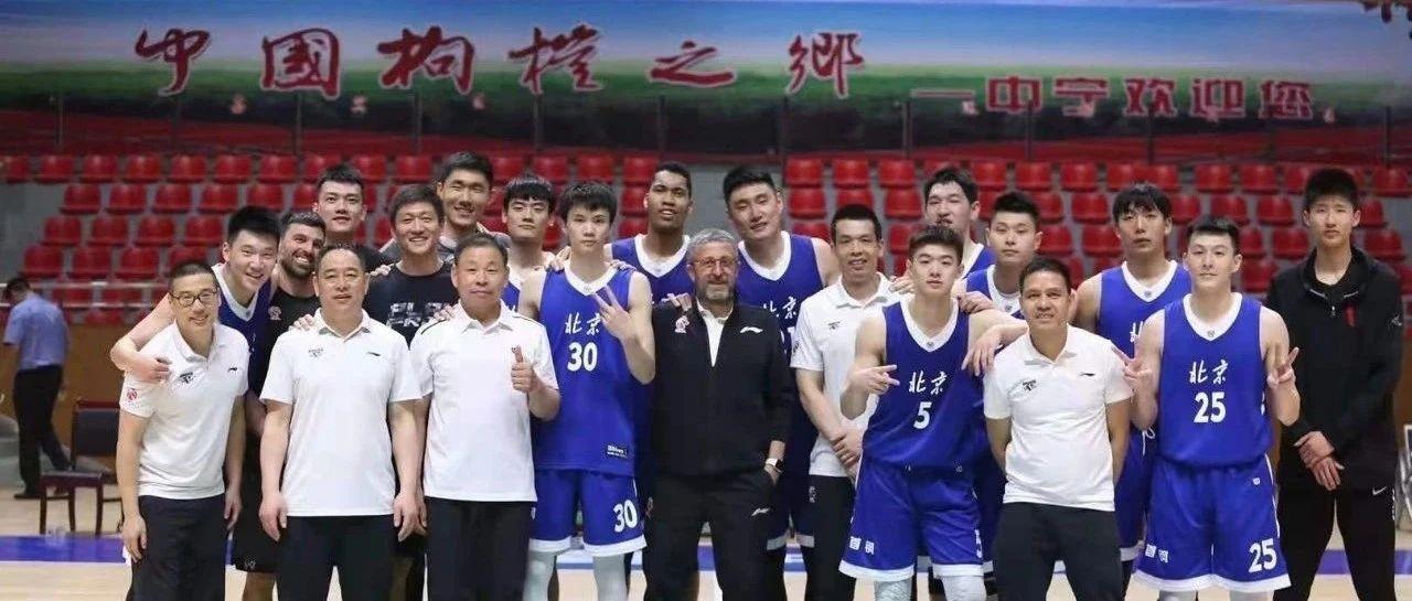 全运会北京男篮晋级决赛,解立彬带队积累成功经验