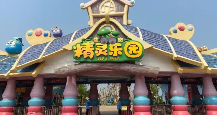 邯郸丛台区区长王立伟带队赴天津对接推进项目合作事宜