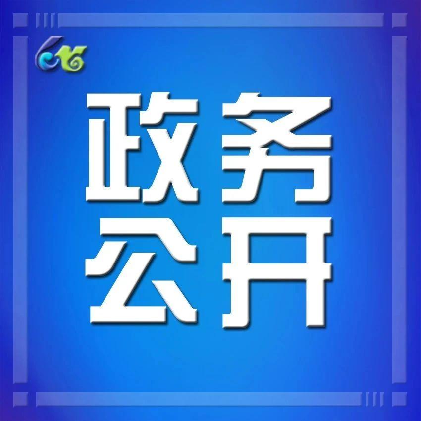 重要工作部门谈|5•18国际博物馆日辽宁主会场宣传活动专访