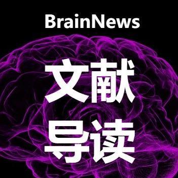 JNC | HMGBl 引起的TLR2的激活导致术后神经炎症和认知功能障碍