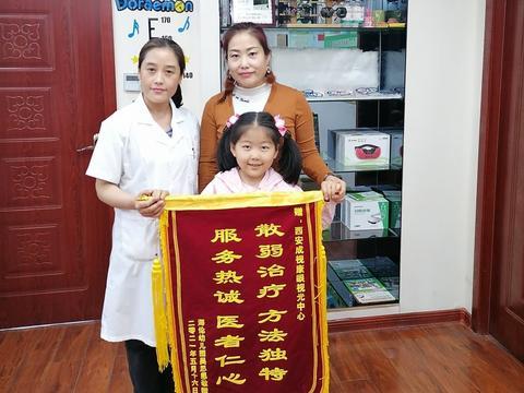 西安吴思思:散弱治疗方法独特  服务热诚医者仁心