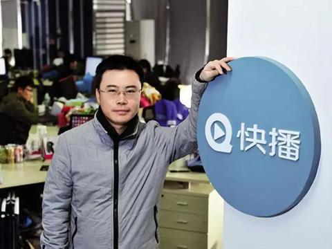 快播王欣创业接连遇挫,因投资比特币身家或超百亿