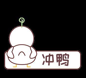 中国旅游日   世界那么大,我想去看看天山天池