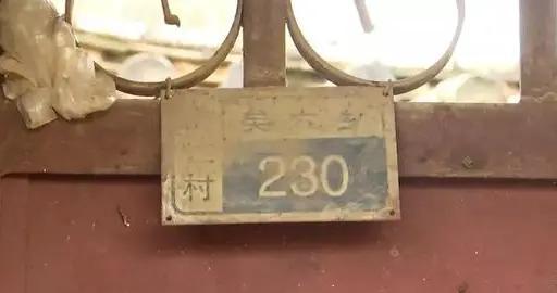 这座百年老宅保住了!为保护3处文物,昆明市调整宏仁老村控规