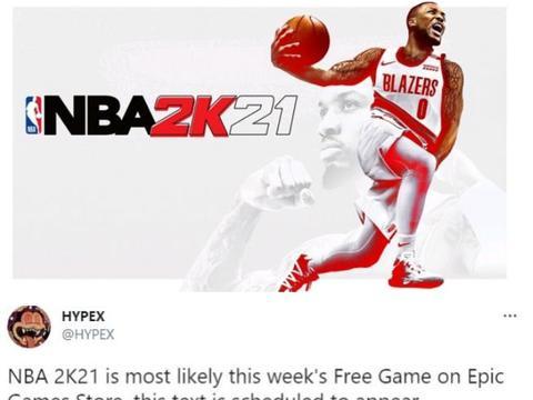 白嫖NBA2K21?EPIC透露喜加一:是款全球著名游戏