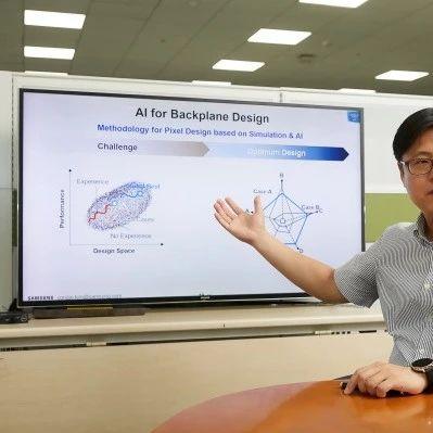 三星显示将采用AI开发OLED