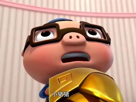 猪猪侠:猪猪侠的零件出现故障,迷糊老师帮忙检查,下手有点粗鲁