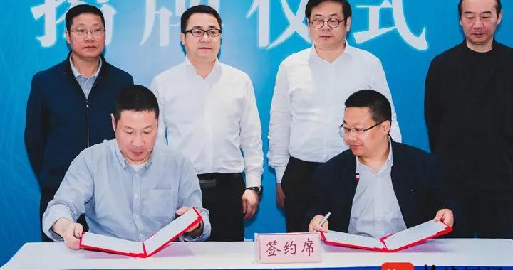 """中国美术家协会首次在基层设立 """" 两个中心 """",""""国字号""""美术机构落户南京雨花台区"""