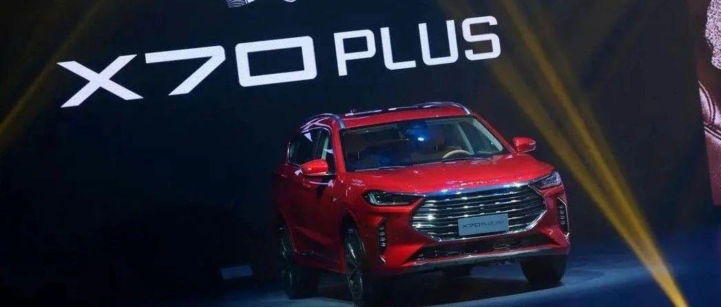 捷途致歉背后:汽车企业如何做好营销规划?