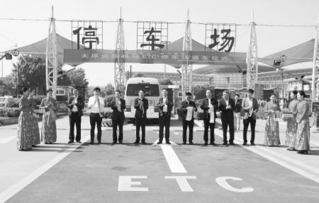"""山西省交通信息通信有限公司推动ETC场景创新应用 """"落户""""太原武宿国际机场停车场"""
