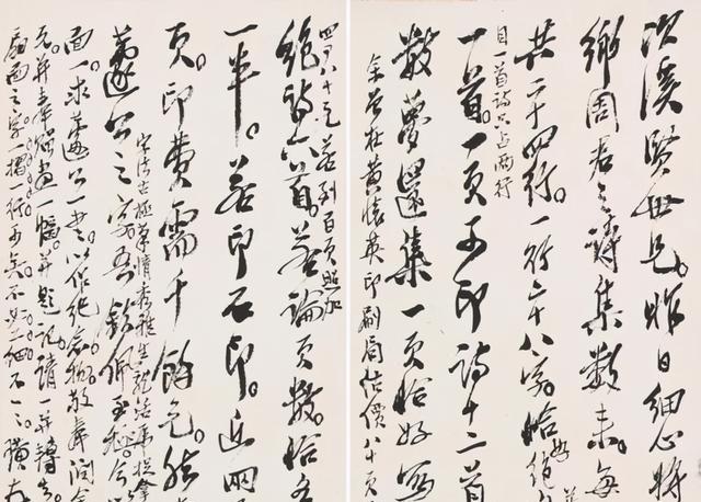 齐白石的信札曝光,字迹生辣,自成一体,字字珠玑,变化莫测