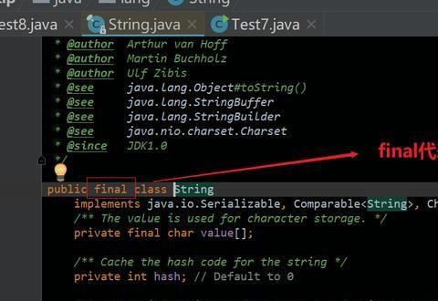 java字符串操作类StringBuilder与StringBuffer