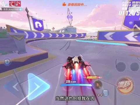 QQ飞车手游:民间大神新图比香总还快的跑法?真就离谱!