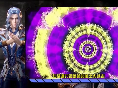 菊斗罗不相信唐三彩二十几岁年纪,他怎么可能拥有杀掉老鬼的实力
