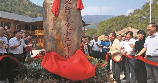 """袁隆平曾称赞灌阳是超级稻""""风水宝地""""生前六次到灌阳调研"""