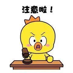 """东莞女童因喝冬瓜水中毒!闽南人爱的""""冬瓜水""""还能喝吗?医生说……"""
