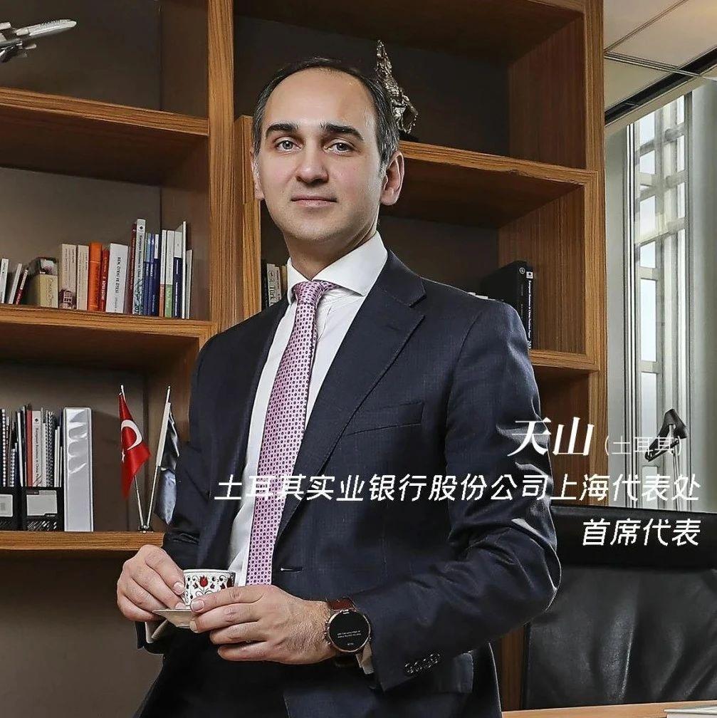 天山:我是中国迷,最喜欢研究中国近代史   百年大党-老外讲故事㊽