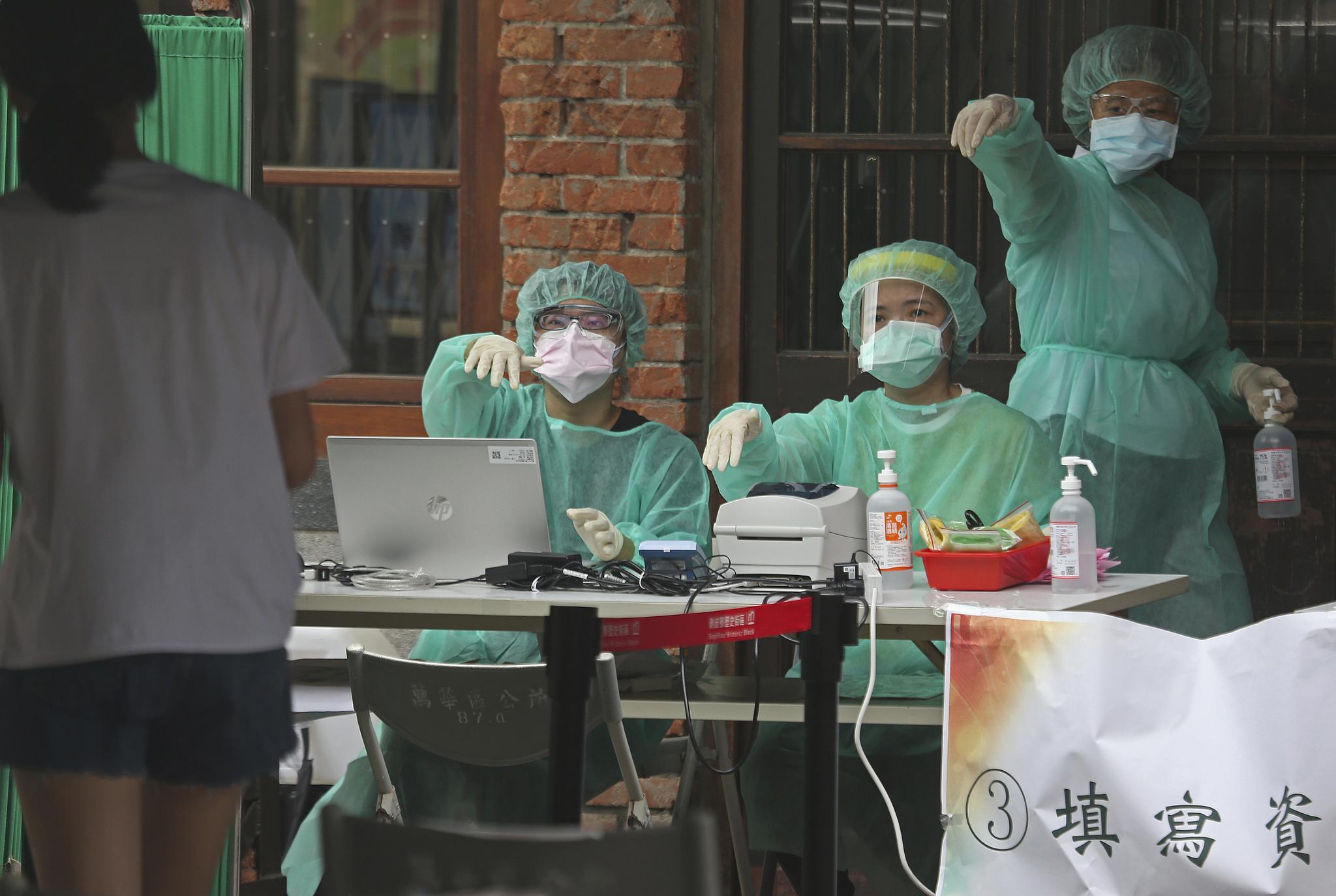 台湾疫情5月26日最新消息情况通报 台湾新增302例本土病例
