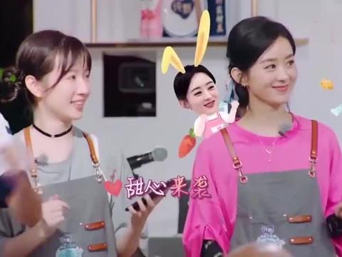 赵丽颖嗨跳《无价之姐》,穿着围裙超可爱
