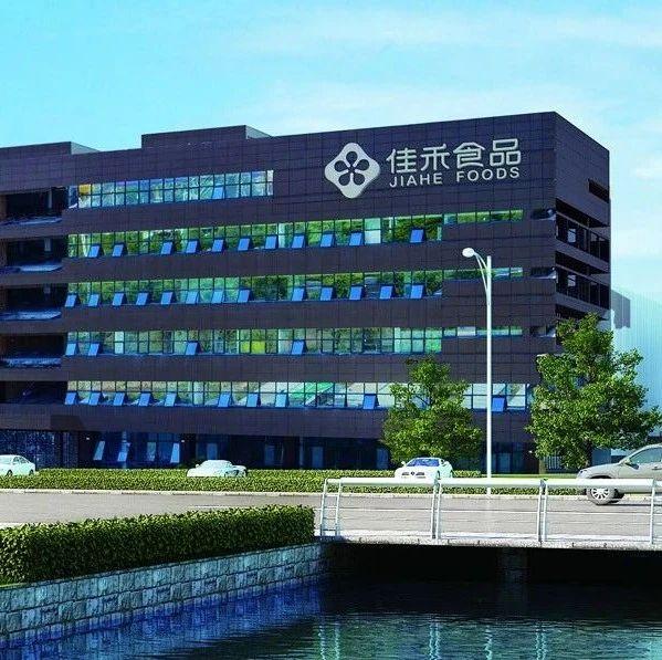 业务前景受质疑,国内奶精第一股创始人柳新荣夫妇身家仍超10亿美元