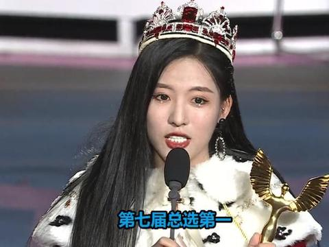 SNH48年度总选来袭,陆婷孙芮出局,宋昕冉段艺璇难断高下