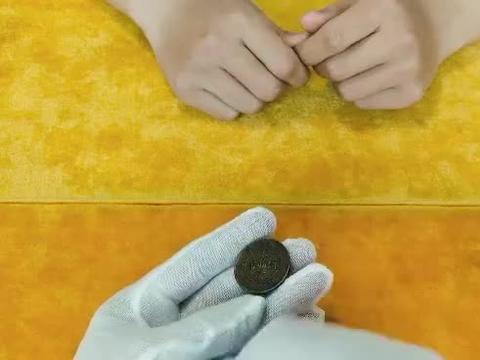 藏友带过来一件大清铜币,要加90W,最后80W收了,价格高吗?