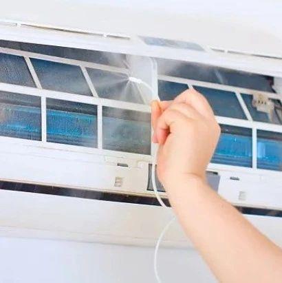 空调不能只洗过滤网!这两个部位也很脏!