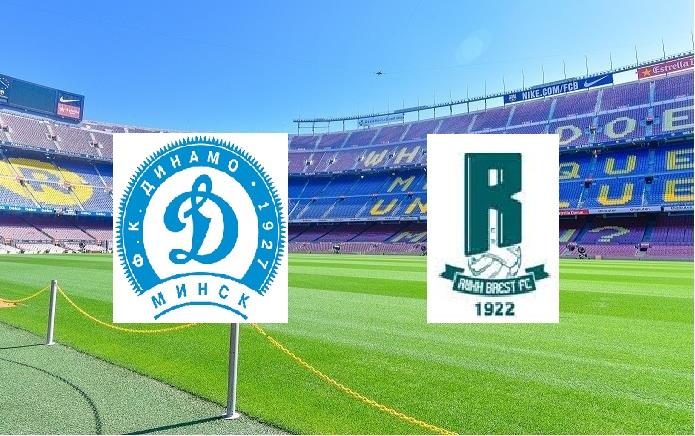 白俄超 明斯克迪纳摩vs鲁赫布雷斯特 足球联赛