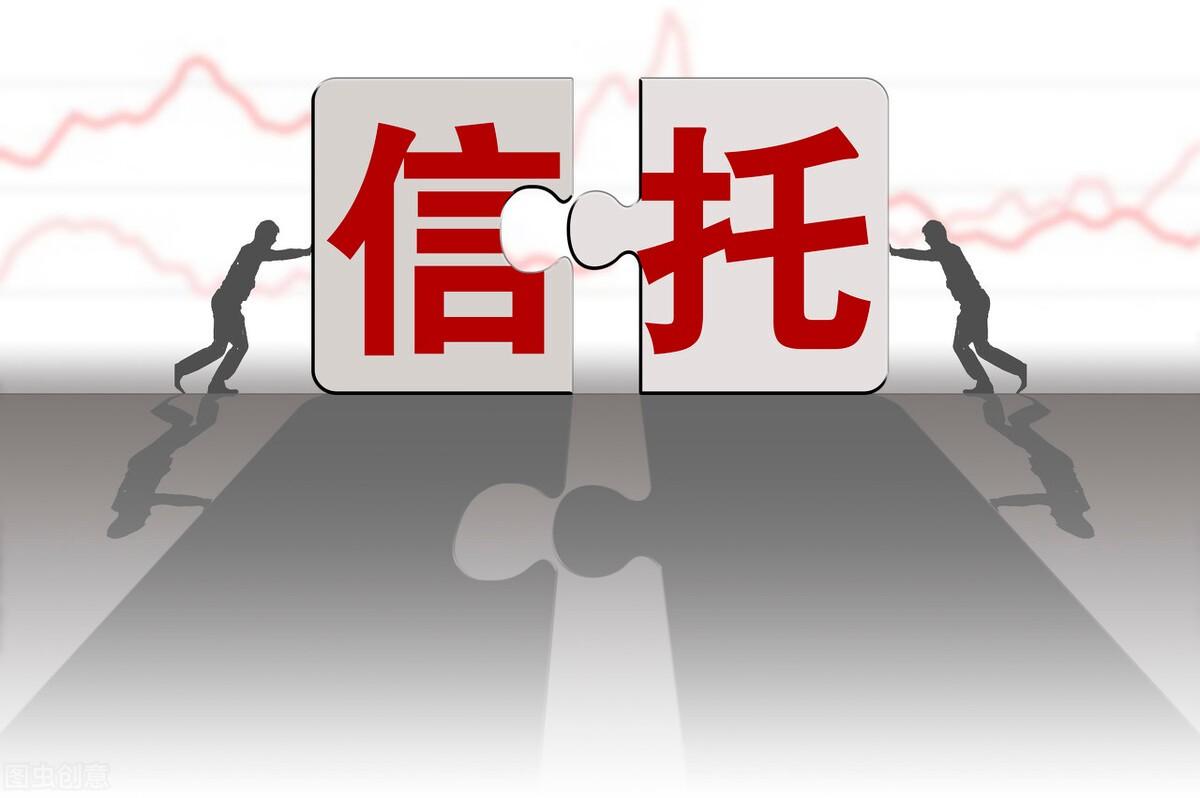 """江苏信托:营利双降,投资接连""""踩雷"""",严管下竞争力何在?"""