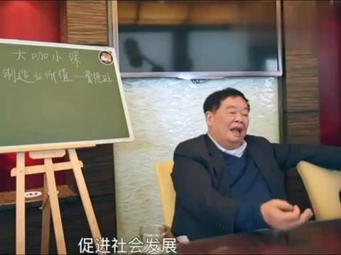 曹德旺:我算不上什么,袁隆平才是中国最大慈善家