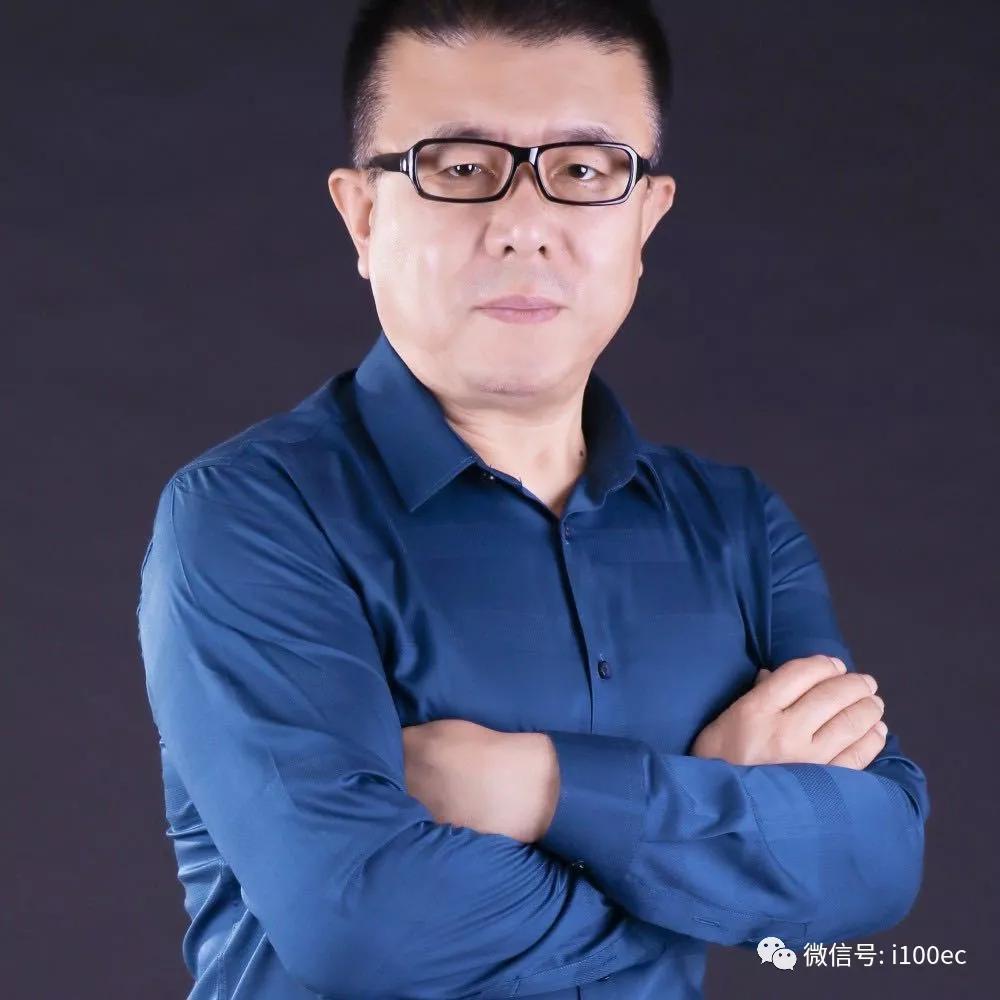"""陈磊""""接棒""""黄峥后首份财报开启8亿用户时代 重仓""""数字农业""""下一浪"""