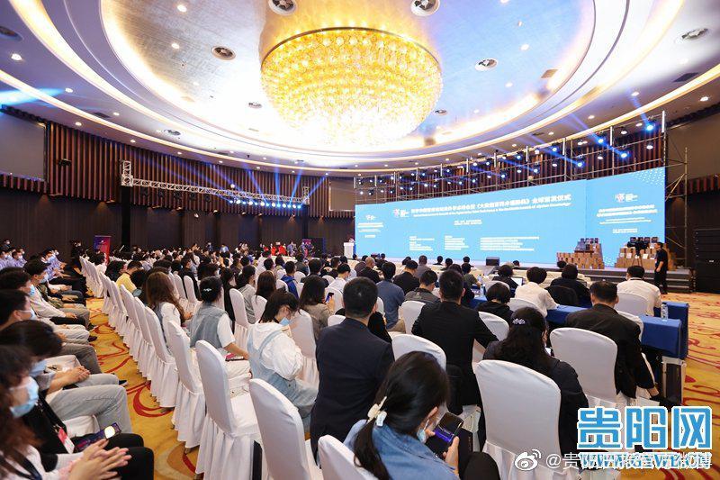北京外国语大学英语学院教授刘琛:贵阳是智慧中国建设理念中一个好故事