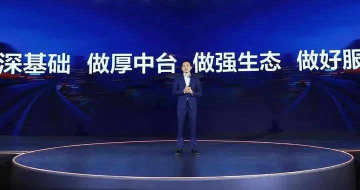 """阿里云发布""""飞天技术服务平台"""",张建锋:要全面服务政企市场"""