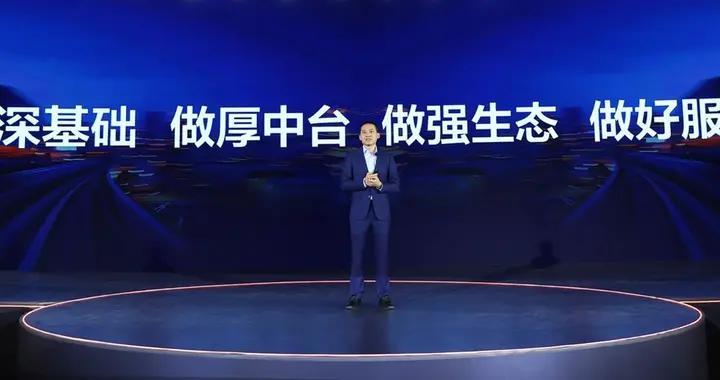 阿里云智能总裁张建锋:阿里云为全面服务政企市场做好了准备