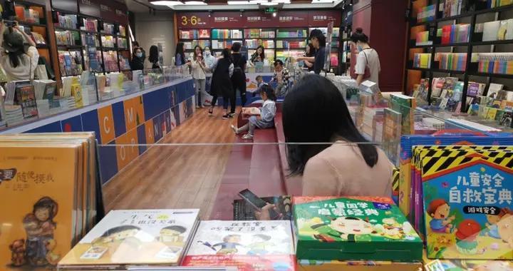 打探重庆首家西西弗黑标店 100㎡的儿童区更适合亲子阅读