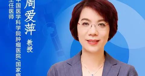 直播预告:中国结直肠癌负担现状和危险因素控制